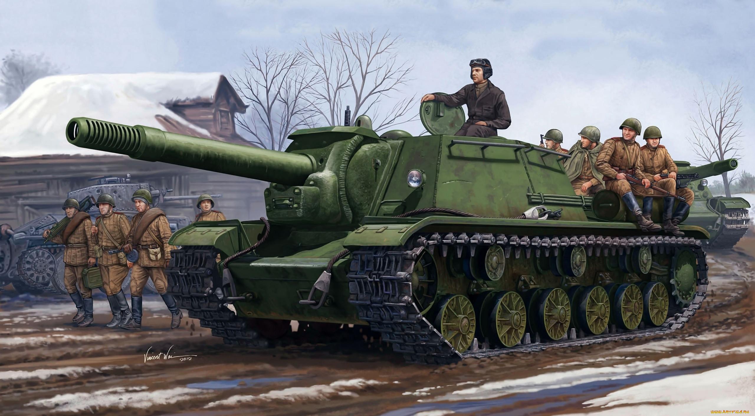 специальной комиссией картинки животных танков приглашайте ваших